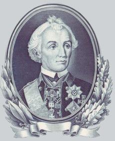 Краткая биография Александра Суворова